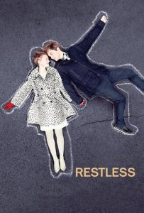 "Poster for the movie ""Restless"""