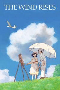 "Poster for the movie ""The Wind Rises"""